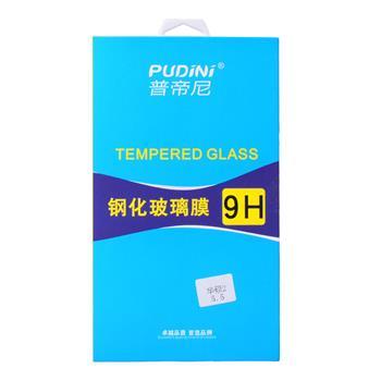Tvrzené Sklo 0.3mm pro Huawei Y6 Prime 2018